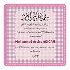 Muslim baby boy aqiqah card muslim and babies muslim baby girl pink aqiqah celebration card stopboris Image collections