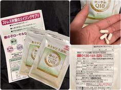 美容&健康向上!エイジングケアにぴったりなサプリメント☆蜂の子ローヤル❤|SHOOP+FACTORY(シュープ・ファクトリー)@オーナーブログ