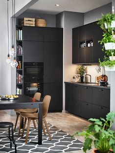 Wishlisted: Kungsbacka by Ikea (+ discover our current kitchen!) - POLIENNE - Ikea DIY - The best IKEA hacks all in one place Kitchen Lighting Design, Ikea Kitchen Design, Black Kitchen Cabinets, Black Kitchens, Interior Design Kitchen, Black Ikea Kitchen, Cream Cabinets, White Cabinets, Interior Ideas