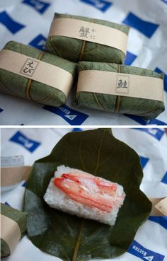 These little wrapped sushi are a definite step up. They are wrapped in fresh persimmon (kaki) leaves and are called kaki no ha sushi. They're from Kyoto Station again, from the Isetan department store food hall. Each one features a small square of pressed sushi rice topped with a piece of crabmeat, cured salmon, omelette and so on.