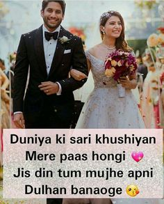 Queen of heart Shaz Love Quotes Poetry, Love Picture Quotes, Love Quotes In Hindi, True Love Quotes, Islamic Love Quotes, Best Couple Quotes, Couples Quotes Love, Love Husband Quotes, Crazy Girl Quotes