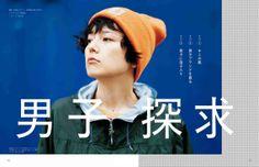 uiji: 菊池亜希子ムック マッシュ VOL.2 oucu.tumblr.com