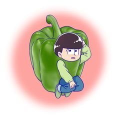 おそ松さん  青椒輕松