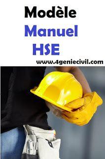 Modele De Manuel Hse Hygiene Securite Environnement Hygiene Et Securite Sante Et Securite Au Travail Sante Et Securite
