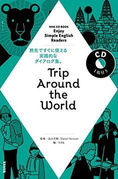NHK CD BOOK Enjoy Simple English Readers Trip Around the World (語学シリーズ)