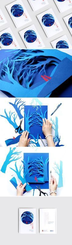 Libro De Mini Princesas De Disney 3D Decoupage Tarjeta de hacer arte de Papel de Corte Req