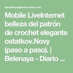 Mobile LiveInternet belleza del patrón de crochet elegante ostatkov.Novy (paso a paso). | Belenaya - Diario Belenaya |