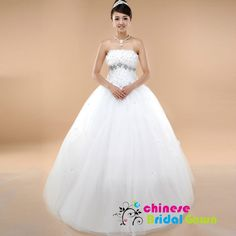 Style 5053, Fantastic Organza Ball Gown Strapless Chinese Wedding Dress by CBG.