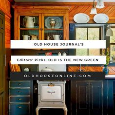 """With all the buzz these days around cutting-edge """"green"""" construction, it's easy to forget that preserving old houses is one of the best ways to go green. There's a reason why """"reuse"""" is one of the key tenets of sustainable living—the energy and materials saved by restoring and repairing an old house, rather than tearing it down and starting over, are monumental."""