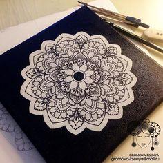 Doodle Art Drawing, Mandala Drawing, Cool Art Drawings, Ink Pen Drawings, Watercolor Mandala, Doodle Patterns, Zentangle Patterns, Mandala Pattern, Zentangles