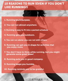 10-Reasons-to-Run-v5