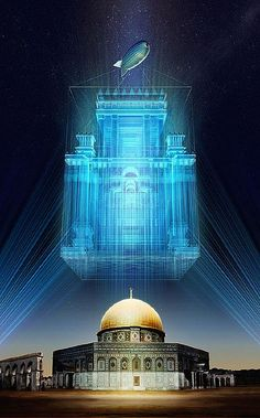 SOLOMON'S TEMPLE HOLOGRAPH, WIRED MAGAZINE