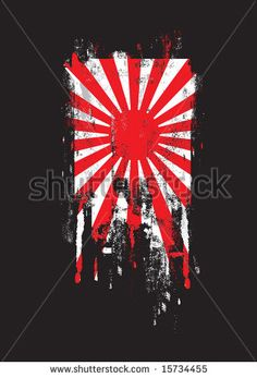 Kanji Tattoo, Tattoo Art, Navy Flag, Samurai Artwork, Flags Of The World, Skulls, Tokyo, Anime Art, Asia