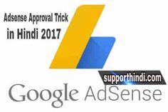 Google Adsense Approval Trick in hindi 2017 Aur Adsense account ke Disapprove hone ka kya reason hai, Google Adsense Approval Tips in Hindi 2017, Reason for Disapprove Adsense account, Adsense Approval trick, Adsense Approval trick in hindi,2017 best tips for Adsense Approval in hindi, Adsense ke Disapprove hone ka kya reason hai, Adsense approve kaise karaye, approve adsense in 1 day,how to fast approve adsense account, adsense account ko jaldi approve kaise karaye, adsense terms and…