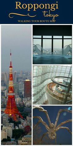 FREE map for walking tour of the free attractions in Roppongi and Minato, Tokyo