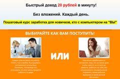 Каталог подключенных сайтов | Сервис приема платежей и каталог партнерских программ Paysystem.tv