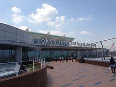 東京国際空港 / 羽田空港 (Tokyo International Airport HND/RJTT) nel 東京, 東京都