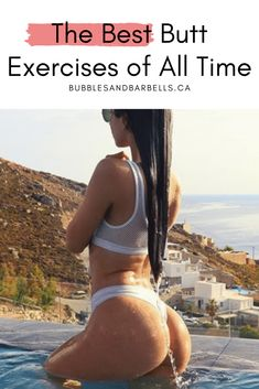 Not sure what kind of glute workouts to do at home? Here are 11 different exercises with ways to modify them to make it challenging! At Home Glute Workout, Butt Workout, Fitness Tips, Fitness Motivation, Health Fitness, Weight Lifting, Weight Loss, Glute Exercises, Different Exercises