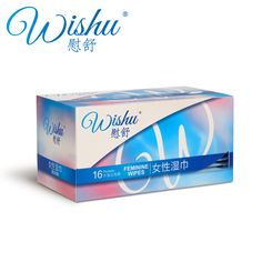 New version of Wishu Wipes! Summer 2015