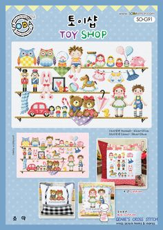 The Toy Shop - Counted Cross stitch pattern leaflet. SODAstitch SO-G91 by GeniesCrossstitch on Etsy