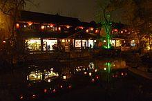 Chengdu - Wikipédia, a enciclopédia livre