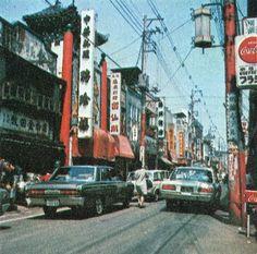 昭和スポット巡り on Twitter 昭和45年頃 横浜中華街