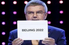 बीजिंग को मिली 2022 शीतकालीन ओलंपिक खेलों की मेजबानी