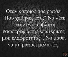 Greek Quotes, Hilarious, Funny, Wise Words, Just In Case, Jokes, Inspirational Quotes, Sayings, Geek