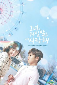 The Liar and His Lover OST [Joy, Lee Hyun Woo]