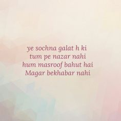 Desi Quotes, Shyari Quotes, Hindi Quotes On Life, People Quotes, Poetry Quotes, True Quotes, Words Quotes, Urdu Poetry, Hindi Qoutes