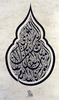 الحمد لله الذي أكرمنا بالإيمان وأعزنا بالإسلام
