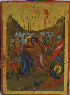Photo, Photo Wall, Painting, Orthodox, Art, Christian Art, Byzantine
