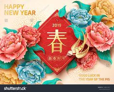Luxury peony new year poster with Spring and Happy new year written in Chinese characters, colorful flowers design , Illustrations, Graphic Illustration, Professional Business Card Design, New Years Poster, Year Of The Pig, Woodland Decor, Happy New Year 2019, Peony Flower, Baby Shower Decorations