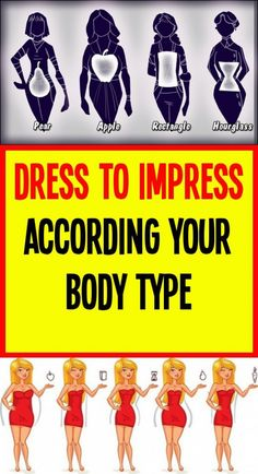 Dress to impress depending on the type of body Hourglass Dress, Hourglass Shape, Healthy Morning Routine, More Curves, Natural Curves, Shape Of You, Body Drawing, Healthy Lifestyle Tips, Kinds Of Clothes