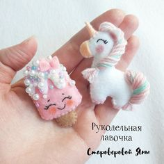super cute beaded ice cream and unicorn felt ornaments Felt Diy, Felt Crafts, Fabric Crafts, Sewing Crafts, Diy And Crafts, Sewing Projects, Crafts For Kids, Felt Christmas, Christmas Crafts