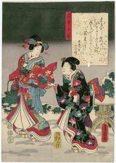 Ch. 34, Wakana no jô, from the series The Color Print Contest of a Modern Genji (Ima Genji nishiki-e awase)  今源氏錦絵合 「若菜上 三十四」 Japanese Edo period 1852 (Kaei 5), 5th month Artist Utagawa Kunisada I (Toyokuni III) (Japanese, 1786–1864)