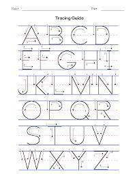 kindergarten printable spelling worksheet spelling pinterest activities spelling and kid. Black Bedroom Furniture Sets. Home Design Ideas