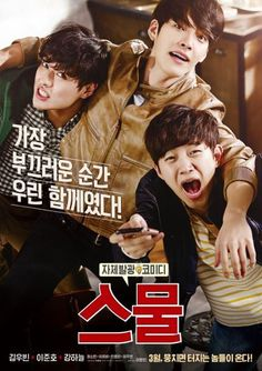 Twenty with Kim Woo Bin Drops First Adorable Movie Posters and Teaser | A Koala's Playground