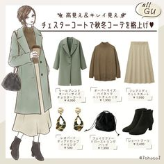 Winter Fashion Outfits, Cute Fashion, Fashion Art, Street Fashion, Fashion Illustration Sketches, Fashion Sketches, Ulzzang Fashion, Korean Fashion, Mix Match Outfits