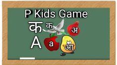 हिंदी वर्णमाला गीत , हिंदी में, Hindi Varnmala Song, a for apple, k se kabutar , Alphabet song , k se kamal dikhao , janvaro ke name Alphabet Songs, Game 3, Games For Kids, The Creator, Games For Children, Abc Songs