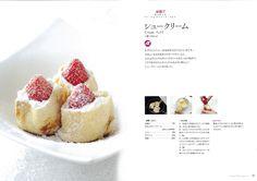 Amazon.co.jp: 豆腐でつくる ヘルシースイーツ: 豆腐、おから、豆乳、油揚げがお菓子になる: 鈴木理恵子: 本