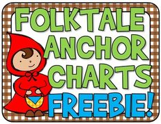 Folktale Anchor Charts FREEBIE!  from Barnard Island on TeachersNotebook.com -  (10 pages)  - This fun FREEBIE can be used to support any folktale unit! Enjoy!