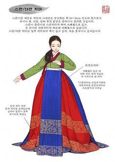 왕실 복식 : 스란/대란치마 #koreanclothes