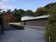 D.T. Suzuki Museum by Yoshio Taniguchi