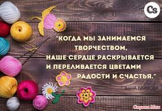 Это все про нас... рукодельниц...)))
