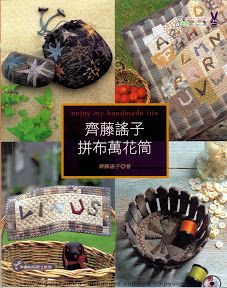 enjoy my handmade life - Ludmila2 Krivun - Веб-альбомы Picasa