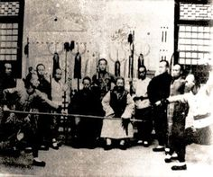 Xing yi quan (Hsing Yi Ch'uan), China.   It is the oldest of the orthodox, internal styles of Chinese martial arts.