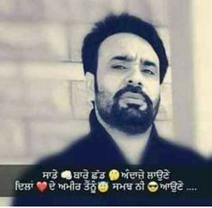 Punjabi Attitude Quotes, Punjabi Love Quotes, Love Quotes In Hindi, Poe Quotes, Story Quotes, Status Quotes, Mixed Feelings Quotes, Good Thoughts Quotes, Kalam Quotes