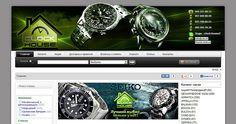 """В интернет-магазине """"Clock-House"""" вы можете купить наручные часы самого высокого качества.  designclockhousecomua"""