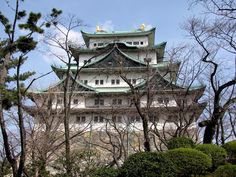 Travel & Adventures: Nagoya ( 名古屋 ). A voyage to Nagoya, Aichi Prefecture…